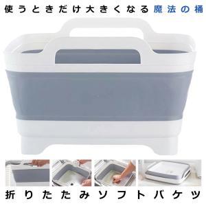 【材質】柔らかい素材の洗い桶 。無毒無害で、安心にご使用ください!  【使用便利】不要時に簡単に収納...