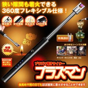 【小型ライター仕様ご案内】 ライターサイズ:(約)23cm×1.5cm×1.5cm 素材:亜鉛合金 ...