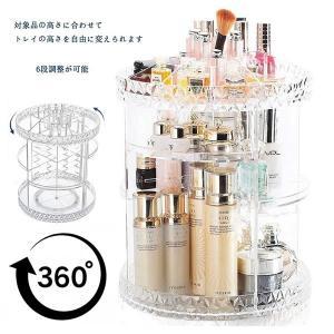 コスメボックス メイクボックス 化粧品収納ケース 360度回転式 高さ調節 化粧品収納ボックス 透明 大容量 6層ストレージタワー COSBOXの写真