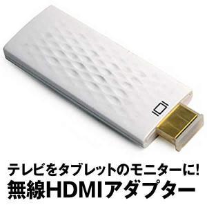 本体サイズ: 87mm×30mm×8mm  USB配線:  USB2.0 コード長90cm  対応接...
