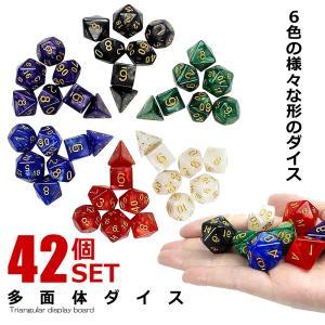 アイボリーダイスセットx1 紫色ダイスセットx1 黒色ダイスセットx1 赤色ダイスセットx1 青色ダ...