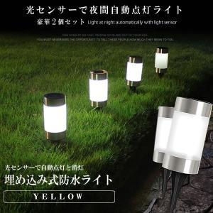 ソーラーライト 3個セット イエロー 光センサー 夜間 自動点灯 ライト 埋め込み式 防水 防犯 ガーデン 庭 芝生 公園 アウトドア用 3-GASOLA-YE aspace