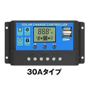 ソーラーチャージコントローラー 30A 12V/24V LCD 充電コントローラー 電流ディスプレイ 液晶  CHARCON-30|aspace