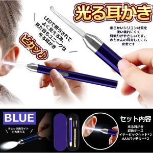 光る耳かきセッド:内容 光る耳かき+収納ケース+イヤーピックヘッド*2+AAA電池(テスト用) 2 ...