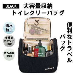 中部には化粧水、乳液、入浴用品などを収納できることだけでなく、内部また12つほどナイロンメッシュポケ...