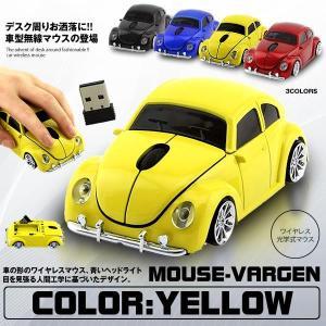タイプ: 車の形のマウス 材質: プラスチックABS インターフェース: USB 2.0 ボタン: ...