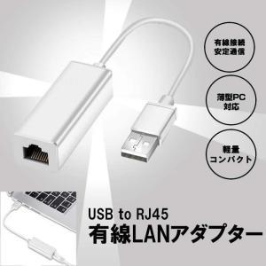 ●有線伝送速度(理論値):10/100Mbps ●USBアップストリームポート規格:USB 2.0 ...