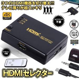 HDMI 2.0にサポートでき、4K@60hz, HDCP 2.2, 12bit per chann...