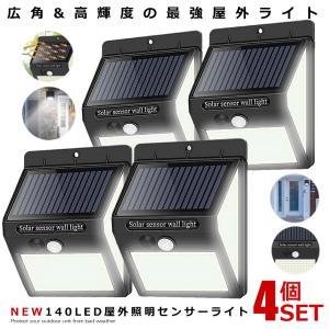 4台セット 140LED 屋外 照明 センサーライト ソーラー 人感センサー 防水 防犯ライト 3つ点灯モード 自動点灯 屋外 玄関 庭 駐車場 4-250LEDZI|aspace