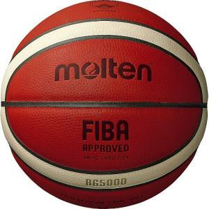 [molten]モルテン バスケットボール検定7号球 BG5000 FIBA主催国際大会の新公式試合球 (B7G5000) オレンジ×アイボリー[取寄商品]