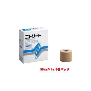 NITREAT[ニトリート]EB(エラスティックバンテージ)テープ5.0cm 6巻入(KYS-EB50)[取寄商品]