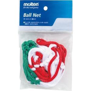 【メール便可】 [molten]モルテン ボールネット (BND) (2050)白×赤×緑[取寄商品]|aspo