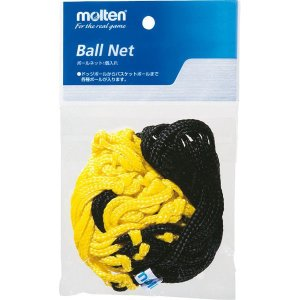 【メール便可】 [molten]モルテン ボールネット (BND) (30)レモン×黒[取寄商品]|aspo
