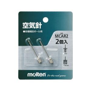 【メール便可】 [molten]モルテン 空気針 (MCAR2)[取寄商品]|aspo