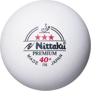 [Nittaku]ニッタク 40mmボール 1ダース プラ3スタープレミアム (NB-1301) ホワイト