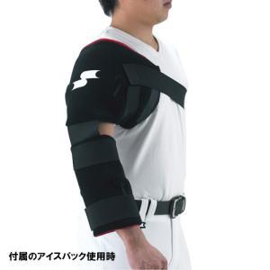 [SSK]エスエスケイ アイシング ジュニア用(YTR24J)[取寄商品]