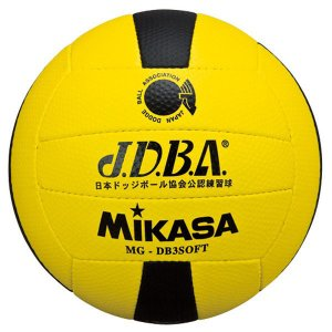[Mikasa]ミカサドッジボール 練習球 軽量3号球(MGDB3SOFT)(00)[取寄商品]