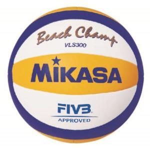 [Mikasa]ミカサビーチバレーボール 国際公認球(VLS...