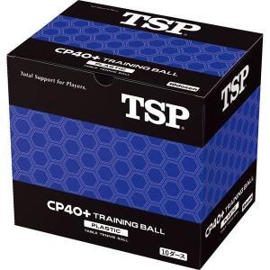 [TSP]ティーエスピー 40mmトレーニングボール CP40+ 10ダース入 (010071) ホワイト