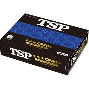 [TSP]ティーエスピー 40mm卓球ボール CP40+ 3スターボール 1ダース入 (014059)ホワイト