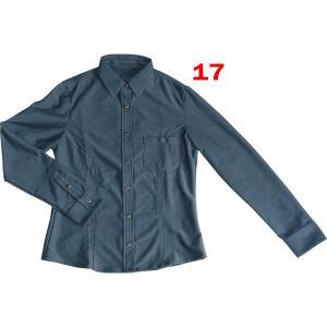 カオ-KAO E/R大人のスタンダードシャツ女性用|asses