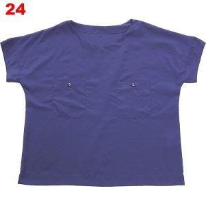カオ-KAO ゆったり楽々Tシャツ女性用|asses