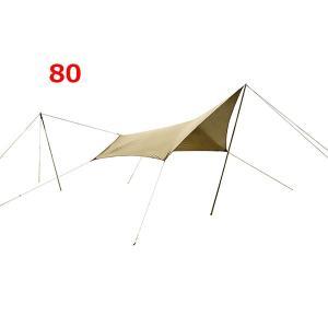 小川キャンパル-小川テント システムタープペンタ3X3|asses