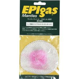 イーピーアイガス-EPIgas ランタンマントル2枚入り asses