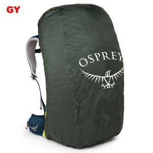 オスプレー-OSPREY ULレインカバーM|asses