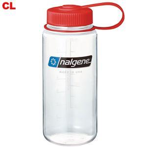 ナルゲン-NALGENE カラーボトル広口0.5リットルTRITAN|asses
