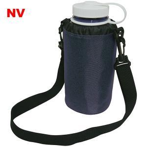 ナルゲン-NALGENE ボトルケースショルダーベルト付き1.0L|asses