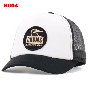 チャムス-CHUMS ブービーフェイスメッシュキャップ|asses