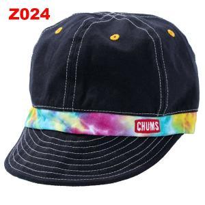 チャムス-CHUMS リバーシブルプリントキャップ|asses