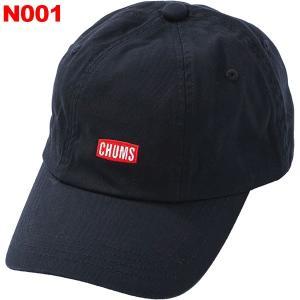 チャムス-CHUMS ブッシュパイロットキャップ|asses