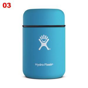 ハイドロフラスク-HYDRO FLASK 12ozフードフラスク|asses