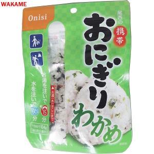 尾西食品-OnishiFoods 携帯おにぎり|asses