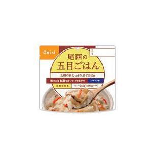 尾西食品−OnishiFoods 五目ご飯1食分|asses
