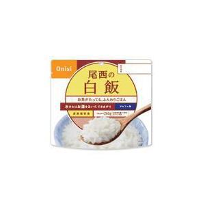 尾西食品−OnishiFoods 白飯1食分|asses