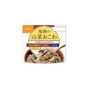 尾西食品−OnishiFoods 山菜おこわ1食分|asses