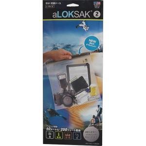 ロックサック-LOKSAK 防水マルチケースL|asses