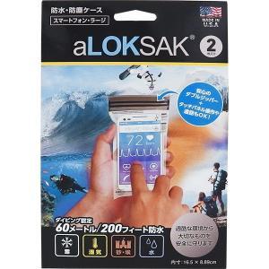 ロックサック-LOKSAK 防水マルチケーススマートフォンラージ|asses
