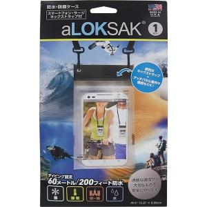 ロックサック-LOKSAK 防水マルチケースネックストラップ付|asses