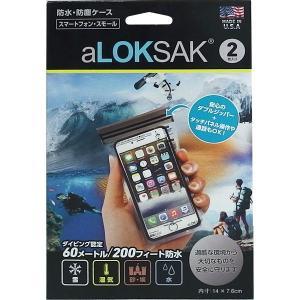 ロックサック-LOKSAK 防水マルチケース スマートフォンスモール|asses
