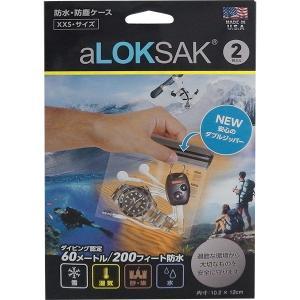 ロックサック-LOKSAK 防水マルチケースXXS|asses