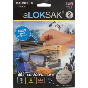 ロックサック-LOKSAK 防水マルチケースS|asses