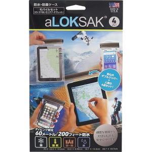 ロックサック-LOKSAK モバイルセット|asses