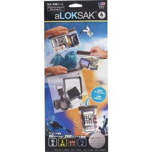 ロックサック-LOKSAK マルチパックセット|asses