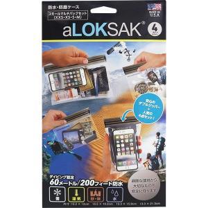 ロックサック-LOKSAK スモールマルチパックセット|asses