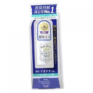 忙しい朝にも気になる部分に手軽に「直(ジカ)ヌリ」できるスティックタイプの防臭制汗剤。  使用方法 ...