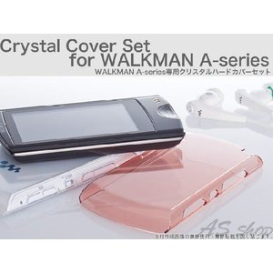 【メール便】【Trinity】トリニティー ウォークマン Aシリーズ クリスタル ハードカバー セット A860シリーズ WALKMAN  NW-A867 NW-A866 NW-A865 TR-CCSWMA1|asshop